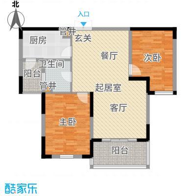 当代清水园92.00㎡上海二期面积9200m户型