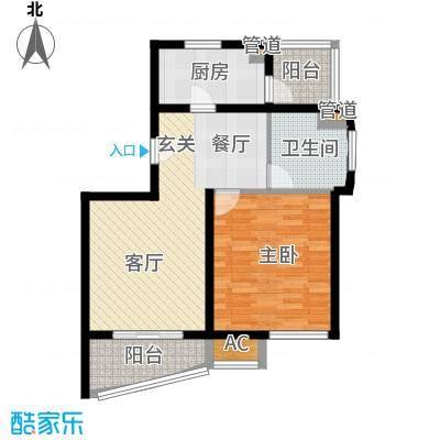 恒盛鼎城华公馆69.59㎡-1户型