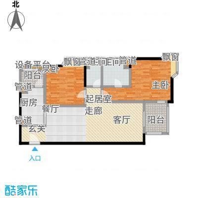 远雄徐汇园108.32㎡A01户型