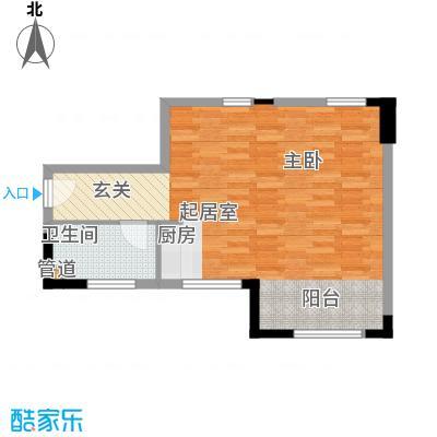 九龙山星海湾50.96㎡精致a-b户型