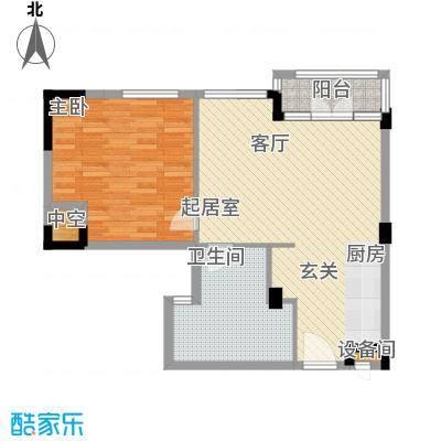九龙山星海湾72.75㎡奢华a-a2户型