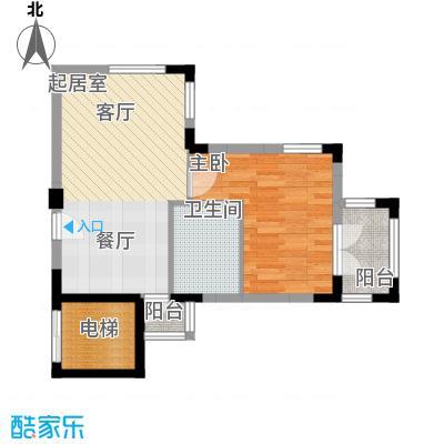 九龙山星海湾54.79㎡灵动c-c户型