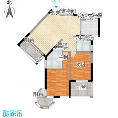 尚海湾豪庭125.00㎡二期B1户型