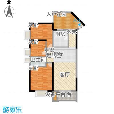 鑫苑国际城市花园111.00㎡户型