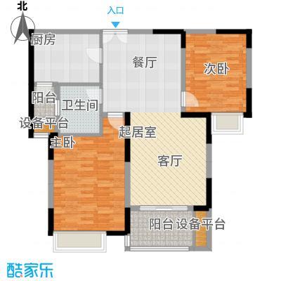 鑫苑国际城市花园98.00㎡鑫苑C1-2户型