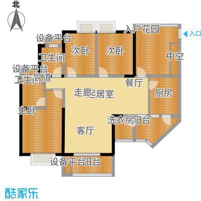 鑫苑国际城市花园145.00㎡鑫苑B-4户型