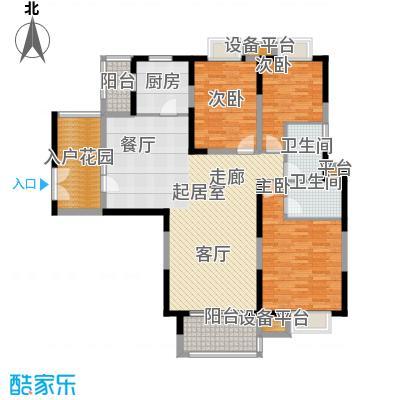 鑫苑国际城市花园141.00㎡户型