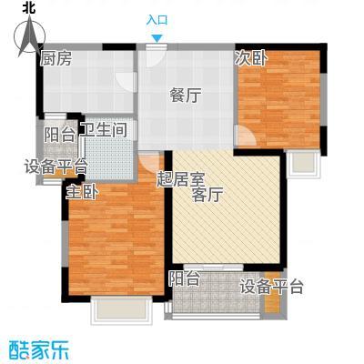 鑫苑国际城市花园89.00㎡户型