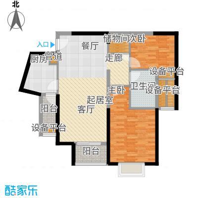 鑫苑国际城市花园92.20㎡户型
