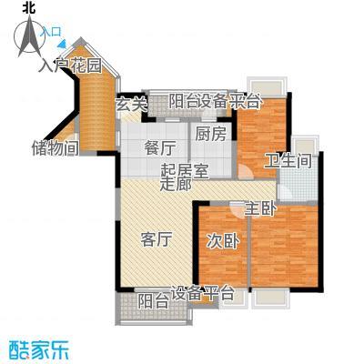鑫苑国际城市花园121.00㎡户型