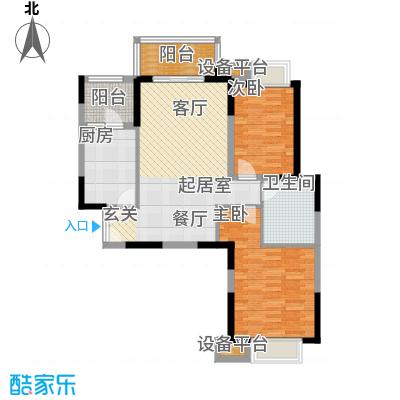 鑫苑国际城市花园87.00㎡鑫苑C-1C-4户型