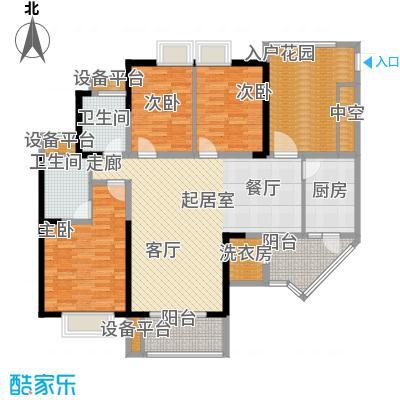 鑫苑国际城市花园145.00㎡户型