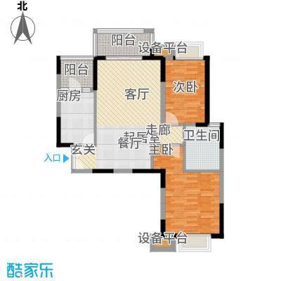 鑫苑国际城市花园87.00㎡户型
