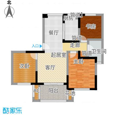 宝华铂翠豪庭87.00㎡A187m2户型