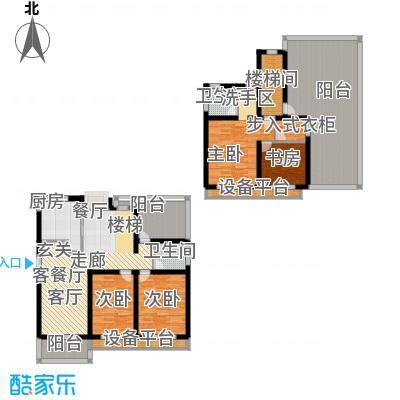 临港海滨国际花园159.91㎡E-e2户型