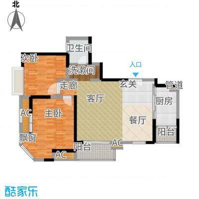 中海瀛台104.00㎡1面积10400m户型