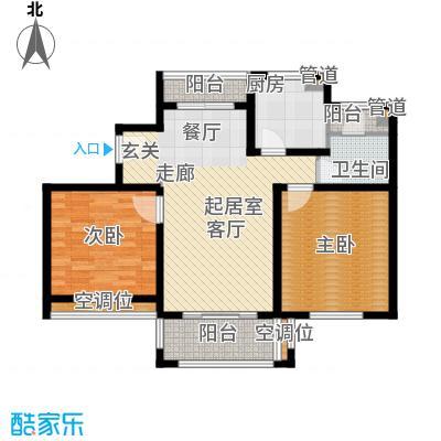 绿洲香格丽花园94.00㎡F户型