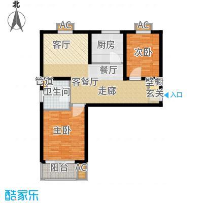 海尚康庭75.00㎡面积7500m户型