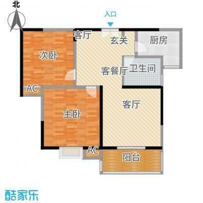 新弘国际城89.24㎡Ak户型