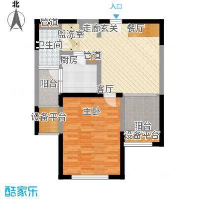 嘉实上城名都63.00㎡南区1幢195、196单元A布局设计图1室户型