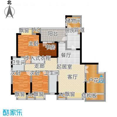 锦江帆影162.00㎡面积16200m户型