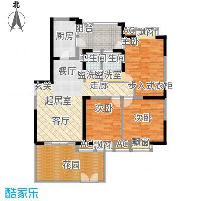 锦江帆影118.49㎡A2b型面积11849m户型
