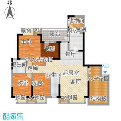 锦江帆影162.10㎡C5型面积16210m户型