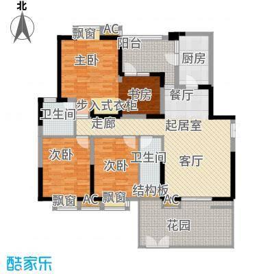 锦江帆影132.16㎡B5b型面积13216m户型
