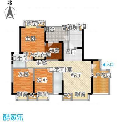 锦江帆影139.02㎡B5a型面积13902m户型