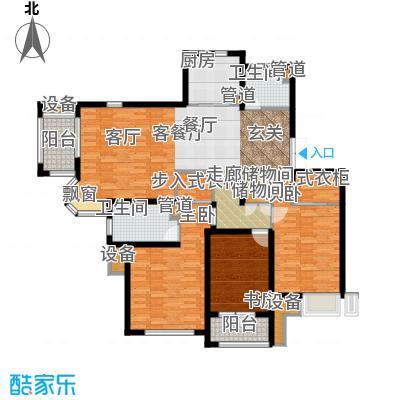 旭辉朗悦庭137.00㎡B户型