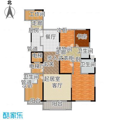 中海紫御豪庭292.30㎡A户型