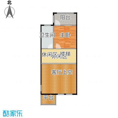 华纺易墅上海湾133.00㎡A2层客厅上空户型
