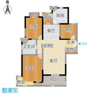 金鼎香樟苑113.00㎡主推房型D2户型