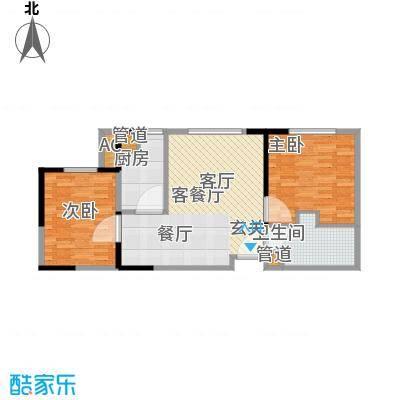 中冶昆庭77.00㎡C1户型