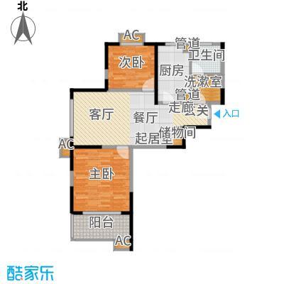 金鼎香樟苑84.00㎡主推房型C1户型