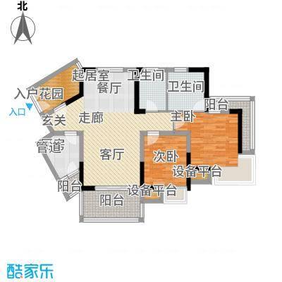 书香府邸93.00㎡2面积9300m户型