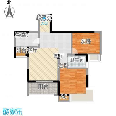 书香府邸84.56㎡1面积8456m户型