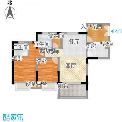 书香府邸89.75㎡2面积8975m户型