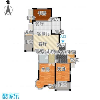 新虹桥雅苑137.00㎡C3户型