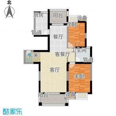 新虹桥雅苑98.00㎡B5户型