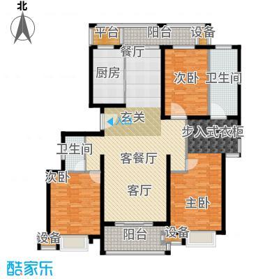 新虹桥雅苑159.00㎡D2户型