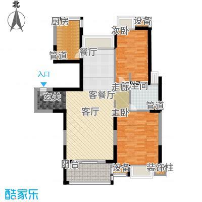 新虹桥雅苑93.00㎡B3户型