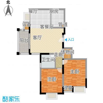 新虹桥雅苑95.00㎡B4户型