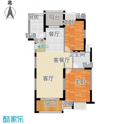 新虹桥雅苑98.00㎡B3时尚纽约户型