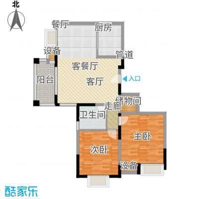 新虹桥雅苑95.00㎡c3梦幻法兰克福户型
