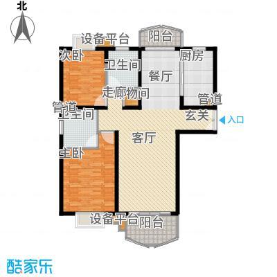 江南名庐119.00㎡户型