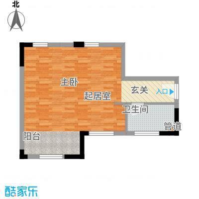 九龙山星海湾50.87㎡舒适a-e户型