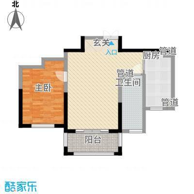 尚海湾豪庭94.19㎡A2户型
