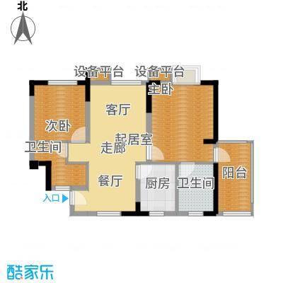 书香府邸80.93㎡2面积8093m户型