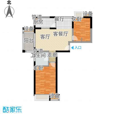 新虹桥雅苑83.00㎡B1户型